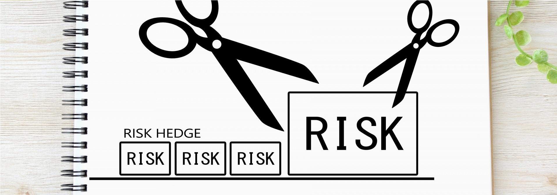 サイト売買のリスクを回避する